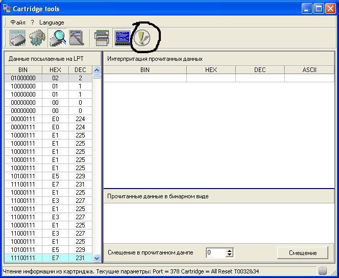 открыть файл word с восклицательным знаком